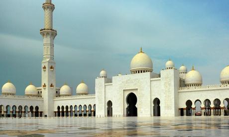 Abu Dhabi City Tour: Child (AED 59)