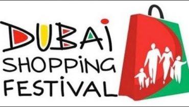 DUBAI SHOPPING FESTIVAL 2018 UPDATE