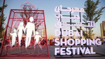 Al Seef – Dubai Shopping Festival Dec. 26 – Jan. 27