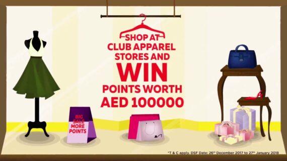 Dubai Shopping Festival Offer – Club Apparel