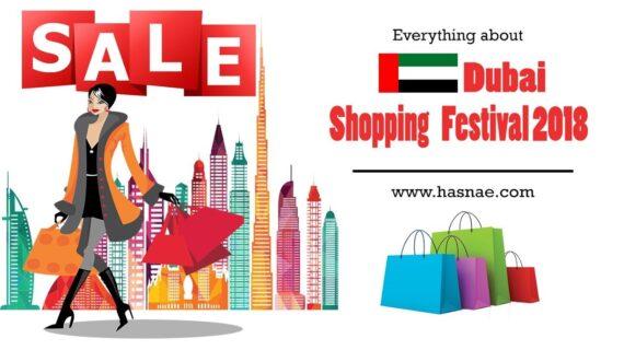 Dubai Shopping Festival 2018 🛍️✨ مهرجان دبي للتسوق 2018
