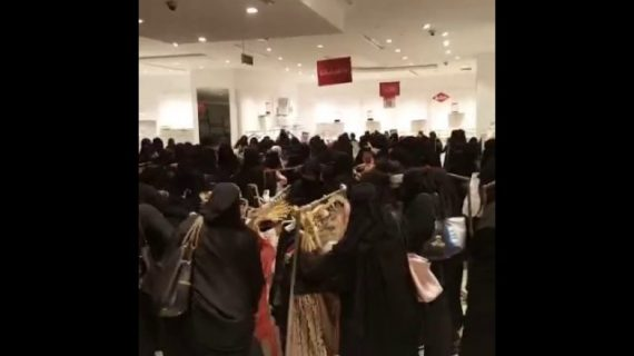 Women go crazy. Free sale in Dubai for 1 Hours